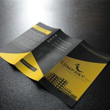 佛山宣传单设计公司/宣传单画册制作厂家