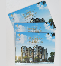 璀璨鼠標墊廠家廣告鼠標墊生產免費印刷圖片