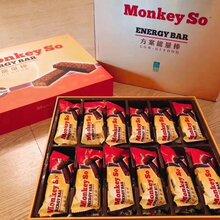 MonkeySo能当饭吃么为爱减肥图片