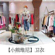19秋冬款小熊加绒卫衣品牌折扣女装专柜正品货源批发就找广州明浩图片