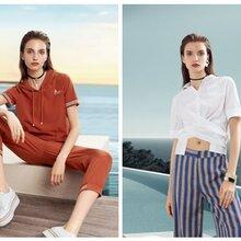 2020春夏衣全球柏堡龙品牌折扣女装三标齐全直播货源批发哪里找图片