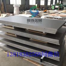 现货供应SUS630沉淀硬化不锈钢630不锈钢库存充足