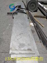 长期供应17-4ph不锈钢17-4ph是什么材质