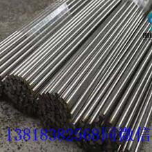 常年销售3J53不锈钢丝3J53弹性合金带丝货源充足图片