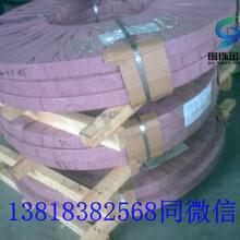 专业供应3J58合金带材丝材3J58弹性合金常年销售图片