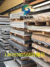 全国供应2a12-h112铝板2a12铝板西南铝批发零售图片