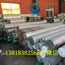 长期供应2a12t4铝棒规格充足2a12-t4铝棒批发零售