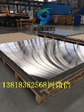 ACP5080超平精密铝板全国供应高精铸铝板ACP5080平整度