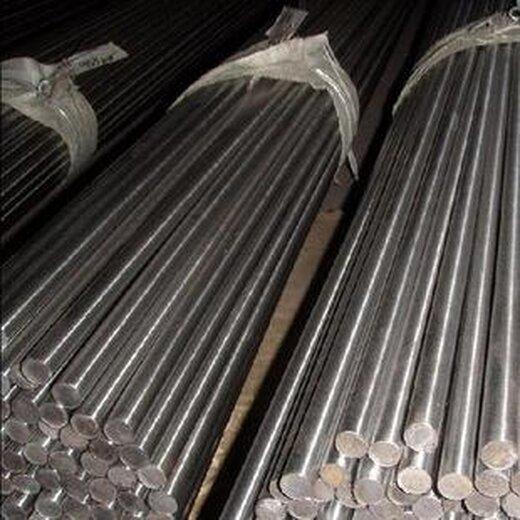 四川07Cr17Ni7Al沉淀硬化不銹鋼銷售