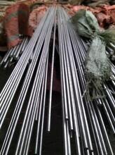 湖南GH2984高溫合金棒價格,高溫合金板圖片