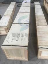 2a12t4铝棒供应商优质2a12-t4航空铝厂家热卖图片