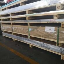 进口2a12-t351铝板货源充足德国爱励2a12-t351铝板常年备库图片
