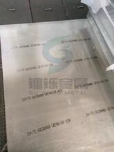 2024-t351铝板现货批发2024t351航空铝厂家货源图片
