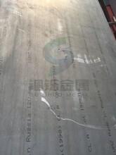 2124-T851铝板供应商报价2124铝板厂家货源充足图片