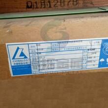 3003铝材厂家定制3003铝合金板价格实惠图片