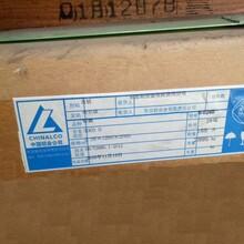 上海3a21铝材供应商3a21铝合金库存充足图片