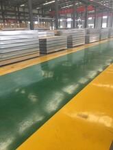 德国爱励2219-T351铝板报价2219-T37铝板供应商现货图片