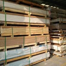 上海2011铝板供应商现货厂家货源2011铝合金货源充足图片