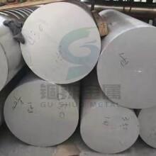 7a04t6鋁棒哪里有賣優質7a04鋁棒哪里有賣圖片