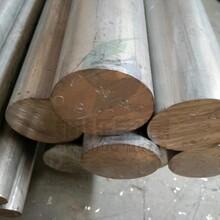 7075鋁棒超硬鋁棒超硬鋁7075t6鋁棒原裝進口圖片