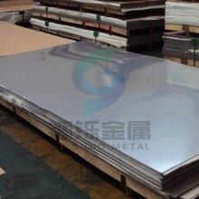 高温合金板批发零售GH4648高温合金种类齐全