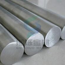 工业纯镍棒厂家推荐Nickel201镍合金棒接受预定图片