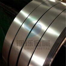 镍合金带详细介绍Nickel201钢带量大从优图片