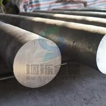410不锈钢棒材厂家质保410不锈钢材料厂家推荐图片
