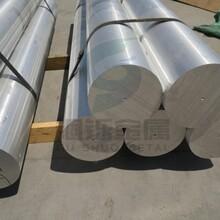 铝合金棒详细介绍2024T351合金铝棒现货报价图片