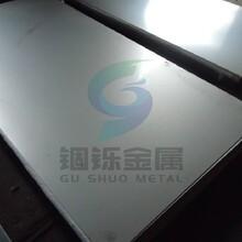 铝合金板厂家现货2024T351合金铝板量大从优图片