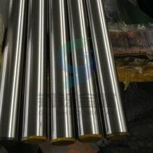 超硬铝合金棒优质厂家7075T7351棒材厂家直销图片