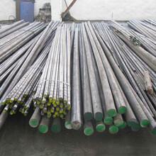云南长期供应15-5PH硬化不锈钢图片