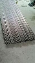 GH1035高温合金棒材成分图片