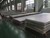 蘇州1060鋁合金多少錢