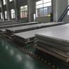 广州长期供应4Cr13国军标不锈钢