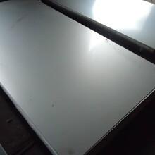NS322耐蚀合金板材货源充足图片