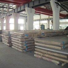 杭州长期供应1Cr13国军标不锈钢图片