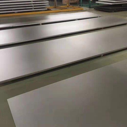 昆明0Cr18Ni9國軍標不銹鋼全國供應
