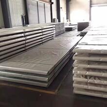 宁波长期供应630沉淀硬化不锈钢图片