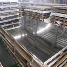 杭州长期供应15-5PH硬化不锈钢图片