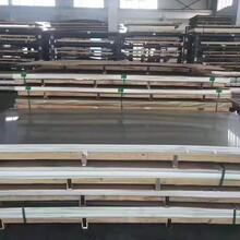 哈尔滨销售NS322耐蚀合金板材图片