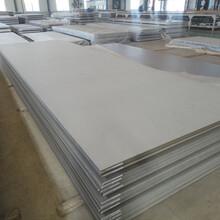 上海东森游戏主管期供应NS334耐蚀合金板材图片