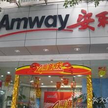 天津河西安利店鋪坐幾路車到?找河西安利產品免費送貨銷售員電話?圖片