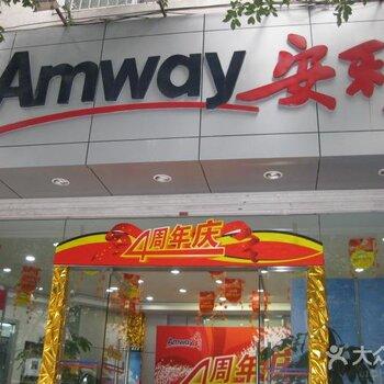 天津河西安利店鋪坐幾路車到?找河西安利產品免費送貨銷售員電話?