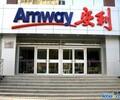 东莞安利产品净水器上门服务电话东莞安利公司地址?