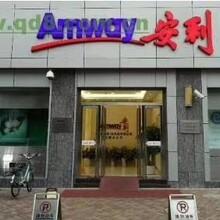 醴陵本地的安利產品店鋪醴陵安利產品營銷人員圖片