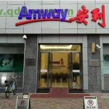 天津河北安利专卖店销售12博手机版首页河北安利产品免费送货到家图片