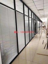 批发办公室铝合金双面玻璃带百叶窗高隔断型材厂