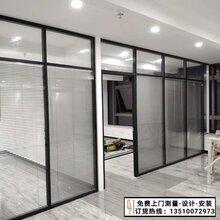 办公室装双层夹百叶隔断/深圳生产厂家