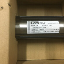 日本TAIYO油缸100H-2RISD40BB250-AB00液壓缸圖片